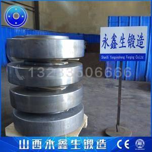 链斗卸车机车轮锻件